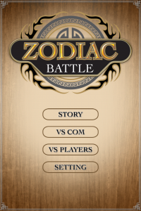 zodiac title screen