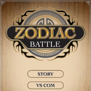 zodiac title screen